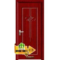 【炫铧门厂】广东中式古典 PVC门 装修必用室内门 公寓特供