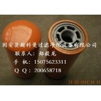 供应唐纳森滤芯P164378