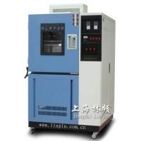 上海湿热试验箱,上海恒温恒湿箱