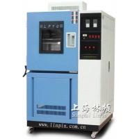 高低温湿热试验箱状况分析