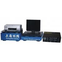 振动冲击台|振动试验台-上海供应商