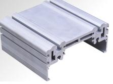 成都伟云铝材 优质铝型材