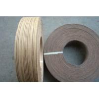 厂家直销国产木皮封边条、可根据要求定做!