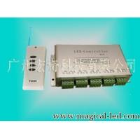 led模块控制器-led模块控制器厂家-宏奇科技