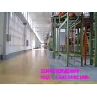 防腐地板工程,工业防腐地板,