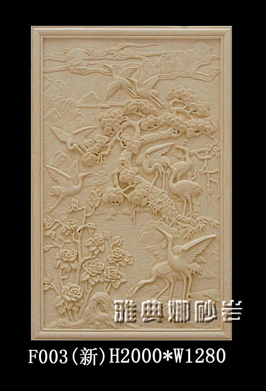 松鹤延年砂岩浮雕艺术砂岩背景墙图片