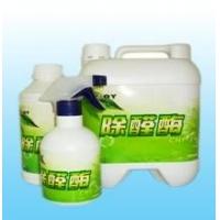 甲醛清除剂,光触媒,室内空气净化