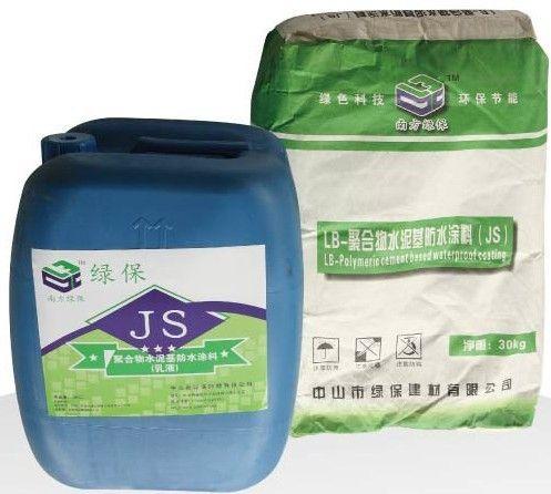 聚合物防水涂料js