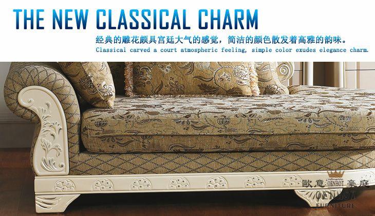 2013新品 欧式沙发/贵妃椅 法式