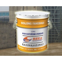 疏水型聚氨酯发泡堵漏剂/防水堵漏专用材料