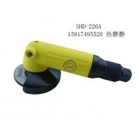 气动角磨机|气动砂轮机|气动打磨机