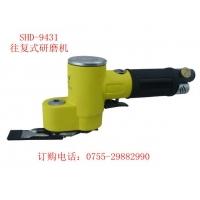 往覆式研磨机|气动磨光机|气动研磨机|气动打磨机|气动抛光机