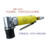 气动点磨机|气动研磨机|气动工具|气动打磨机