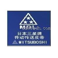 日本三星皮带