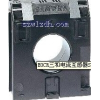 EOCR三和电流互感器SR-CT/ZCT