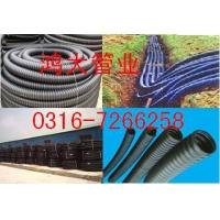 HDPE碳素管 碳素螺纹护套管