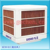 格臣工业环保空调机