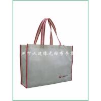 供应无纺布包装制品--广州市水边缘无纺布手袋厂