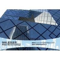 SKK 建筑涂料 厚型钢结构防火涂料