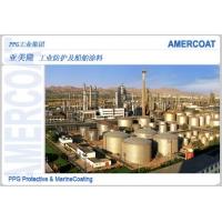 PPG亚美隆涂料 工业防护与船舶涂料