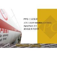 PPG 式玛卡龙涂料 耐高温涂料
