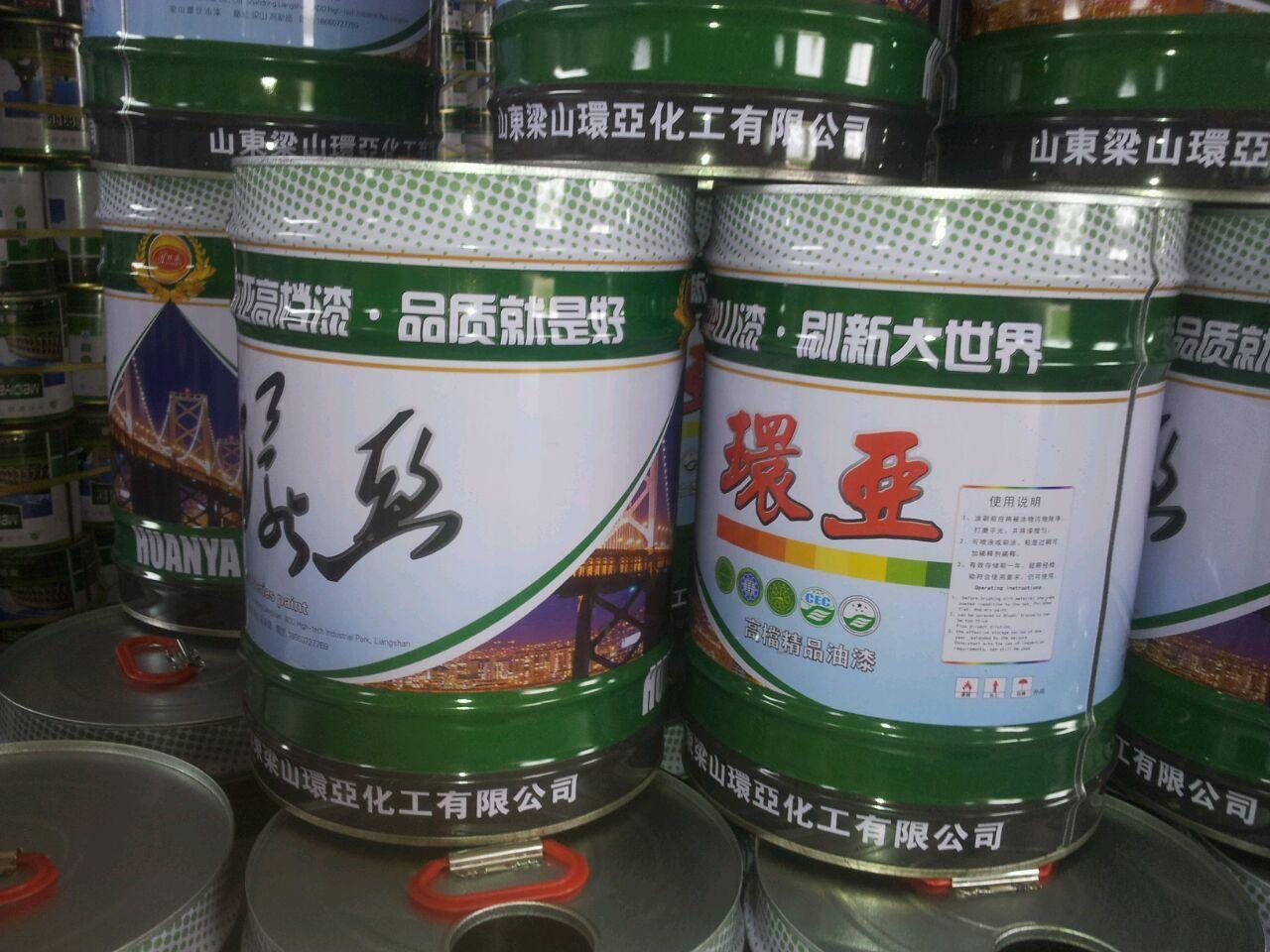 第一油漆制造商,环亚油漆供应最便宜的中灰防锈漆 - 环亚 - 九正建材网(中国建材第一网)