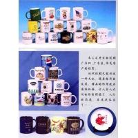 淄博嘉泰陶瓷有限公司