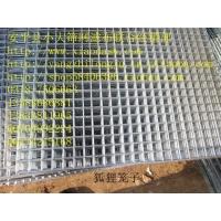 鸡鸽兔笼厂供应兔笼鸽笼狐狸笼鹌鹑笼水貂笼各种养殖笼具