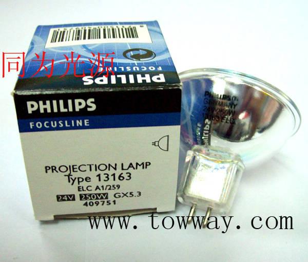 PHILIPS卤素灯泡 灯杯 24V 250W灯杯 131产品相册 惠州市同为光源高清图片
