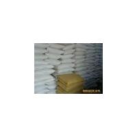 ●供应再生PP-R塑料原料