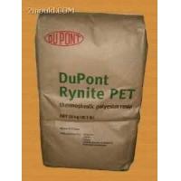 ●出售进口各种工程塑料原料PET