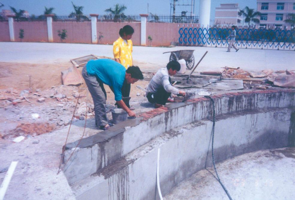 广州光大花园水池防水施工工程