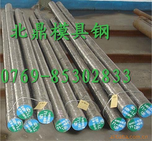 硬质合金钢棒 40CrNiMoA热作模具钢产品图片,SMA490AW硬质合