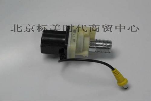 美标小便圆形感应器电磁阀