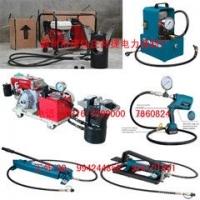 专业生产手动式液压泵 油压泵,脚踏式液压泵 油压泵