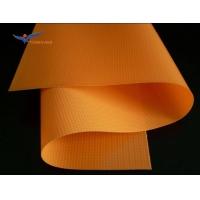 永翔 PVC遮阳布