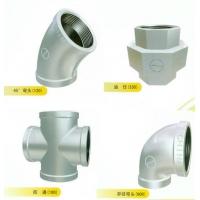 南京阀门管件-福兴阀门-临沂宏盛管件-镀锌管件系列
