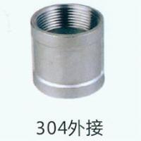 南京管件-玉环丰泉304不锈钢管件-外接