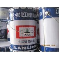 供应兰陵氯化橡胶长效防污漆 兰陵船舶漆 船底防污漆