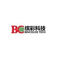 珠海缤彩电子科技有限公司业务部