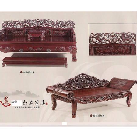 明清家具,壁挂