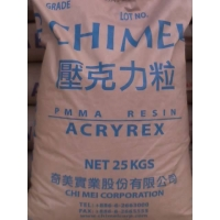 PMMA压克力塑胶原料CM211、CM205、CM207