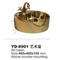 专业生产金色陶瓷盆、金色洗手盆、金盆、酒店金色艺术盆