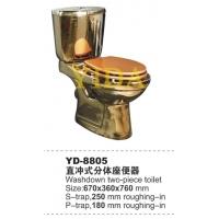金色座便器、金色马桶、金色陶瓷马桶、酒店马桶