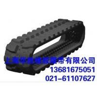 上海华胜橡胶履带有限公司