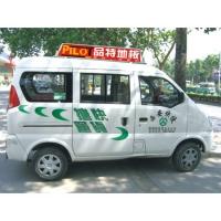 品特地板—媒体资源|陕西西安豪尚车体广告