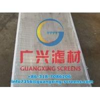 洗煤厂弧形筛板,高频焊接筛板,无磁筛板,矿筛板