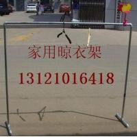 北京货架,家用晾衣架,店铺衣架,定做衣架
