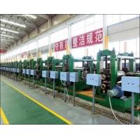 石家莊專業制造汽車大梁冷彎型鋼設備廠家-- 中泰制管