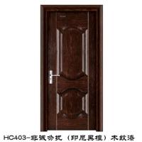 HC403-非诚勿扰(印尼黑檀)木纹漆-恒成钢木门|恒成门业